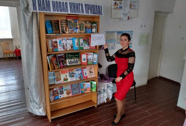 """""""Российская газета"""" собрала книги для детской библиотеки Крыма"""