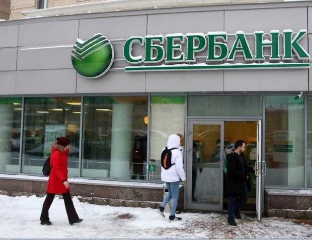 Задержан подозреваемый в хищении данных клиентов Сбербанка