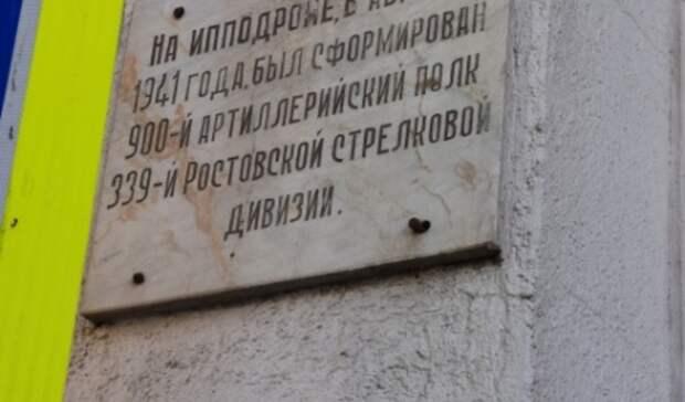«Мыпойдем доконца»: архитектор высказался одальнейшей судьбе Ростовского ипподрома