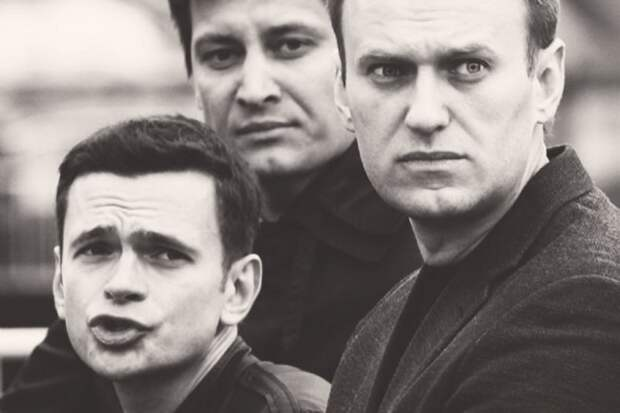 В ФБК разлад – «шататели» Навального не могут определиться по Конституции
