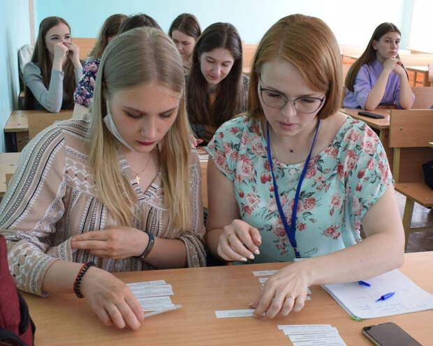 Профориентационная программа для школьников и педагогов стартовала в омском педуниверситете