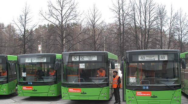 2,4 млрд рублей предлагаетновосибирское ПАТП-4 за поставку автобусов