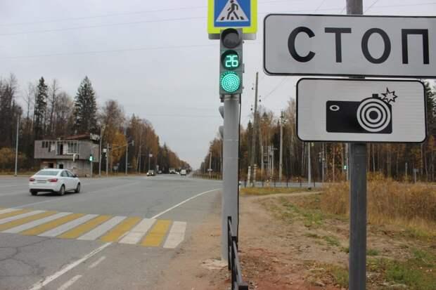 Вниманию водителей: светофор на Якшур-Бодьинском тракте под Ижевском изменил режим работы