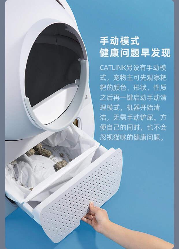 Xiaomi выпустили автоматический туалет для кошек