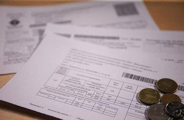 Всех, кто живет в квартирах, ждет новое изменение в квитанциях ЖКХ