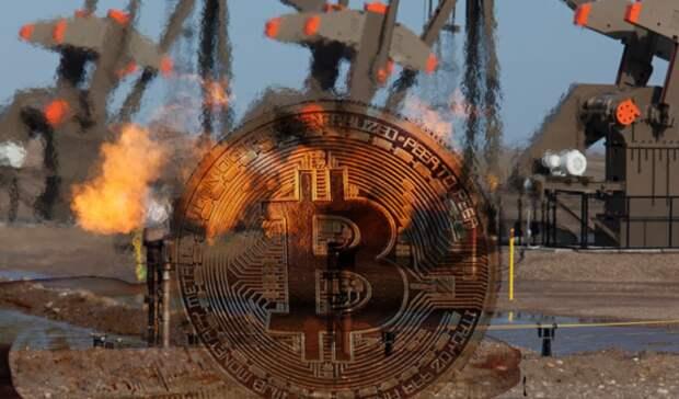 Биткоин вгостях унефтяников: Хьюстон хочет стать столицей майнинга криптовалют