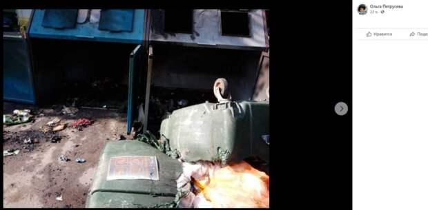 Два контейнера с мусором загорелись на Туристской