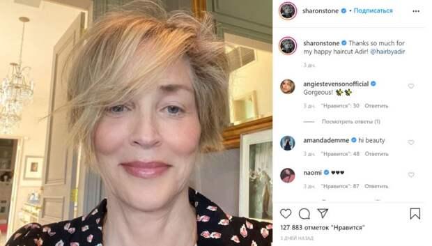 Актриса Шэрон Стоун кардинально сменила имидж