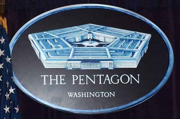Пентагон заявил об уничтожении примерно 300 тыс. снарядов с ипритом