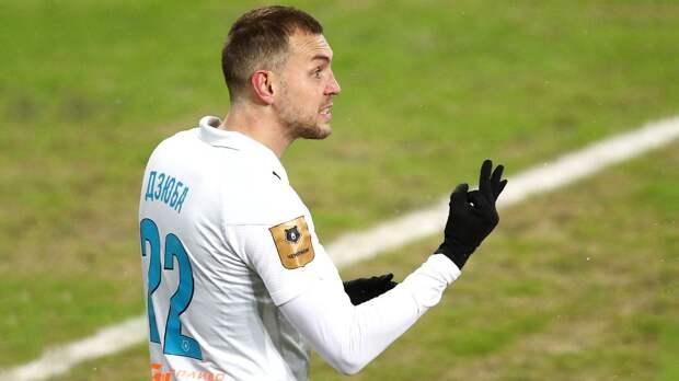 Дзюба признан лучшим игроком «Зенита» в мае