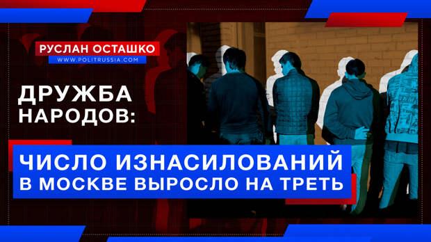 Жители Подмосковья устроили народный сход из-за убийства женщины мигрантами