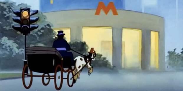 Юным москвичам рассказали о реальных местах Москвы, изображенных в известных мультфильмах