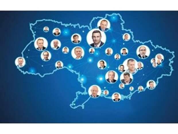 Местные выборы на Украине покажут тенденцию к федерализации страны