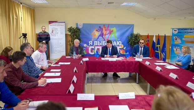 Пестов обсудил с инвалидами округа доступность среды и другие проблемы