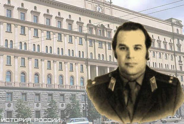 Самая крупная утечка информации в СССР