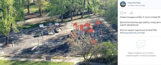 Фото дня: новая детская площадка на Большой Академической