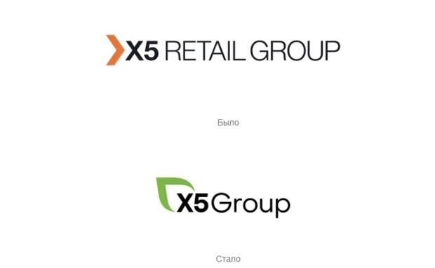 X5 Retail Group анонсирует проведение ребрендинга