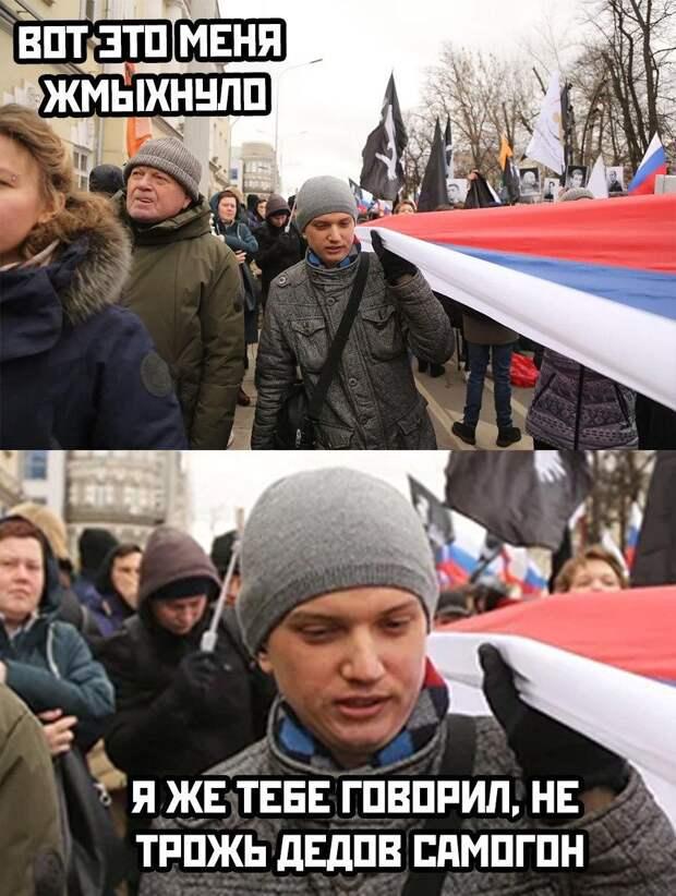 Как либералы порочат марши памяти Бориса Немцова