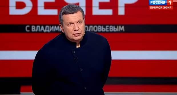 Соловьев отчитал комика Квашонкина за «геббельсовские выкидыши»