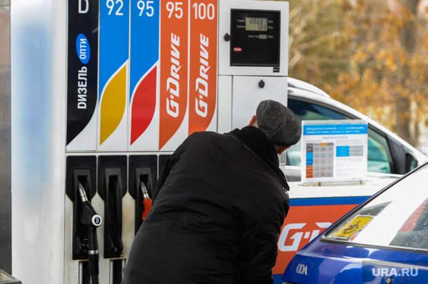 В РФ начинает действовать новая формула формирования цен на бензин