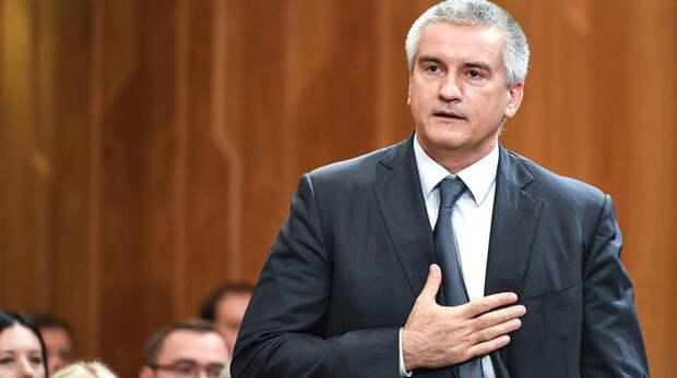 Стали известны доходы главы Крыма за прошлый год