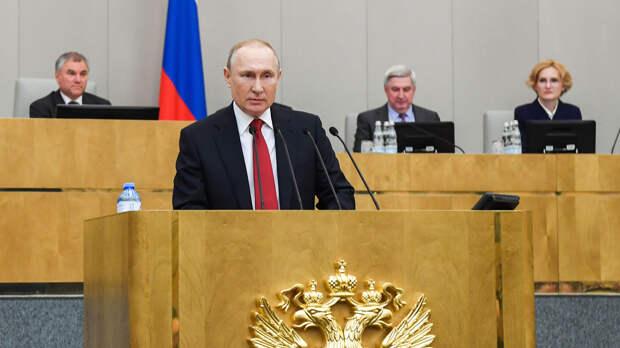 Госдума одобрила конституционные обновления во втором чтении