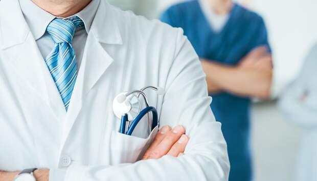 Врачи Мытищ обсудили схемы лечения коронавируса с коллегами из Германии
