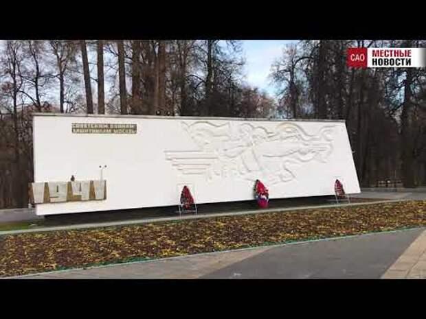 Видео: прогуляться по Грачевскому парку теперь можно не выходя из дома