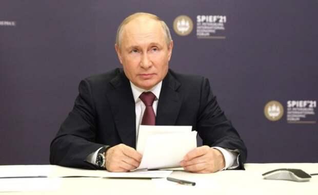 Путин преподал США урок истории: «Бусы» не спасут