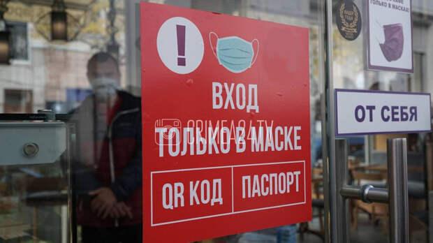 В Крыму в торговые центры будут пускать по QR-коду