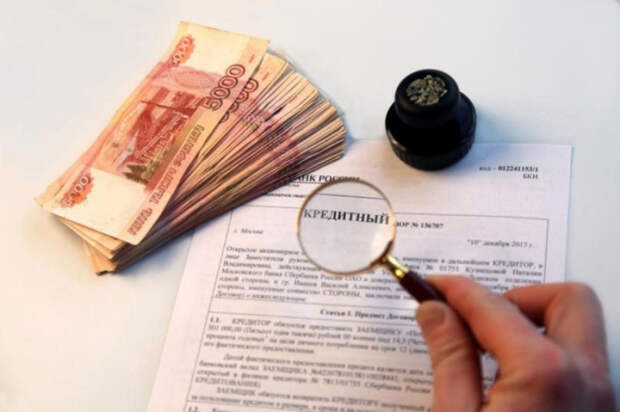 Россиян защитят от кредитных мошенников