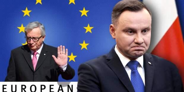Два удара по Польше