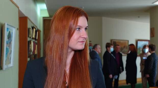 Бутина: Крым – одна из причин, почему ко мне негативно относилось ФБР