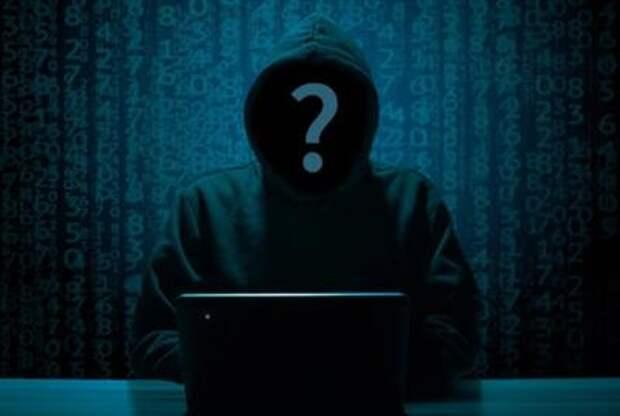 Ущерб от киберкриминала растёт быстрее, чем ожидалось, но устрашающими оказались не темпы, а абсолютная величина