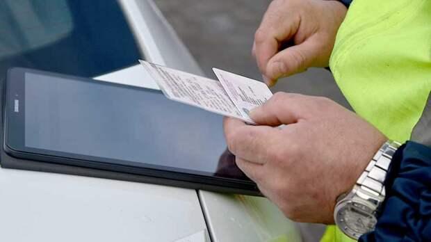 С помощью системы «Паутина» можно обжаловать штрафы онлайн