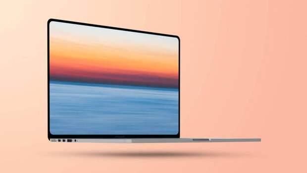 Новые Apple MacBook могут получить яркий дизайн в стиле iMac