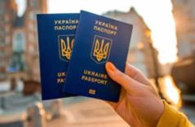 Украинцам ограничат въезд в Россию
