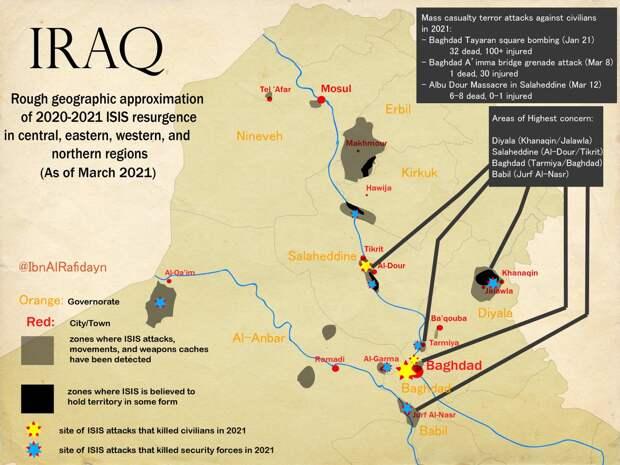 Активность ИГИЛ в Ираке. Март 2021
