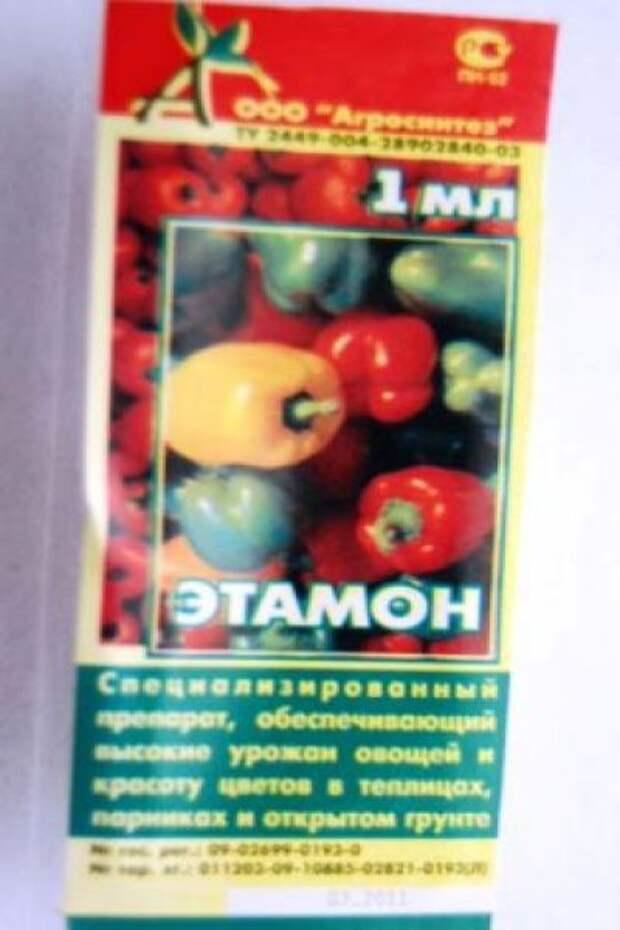 Полезными свойствами для растений обладает и препарат Этамон, найти который в продаже очень легко