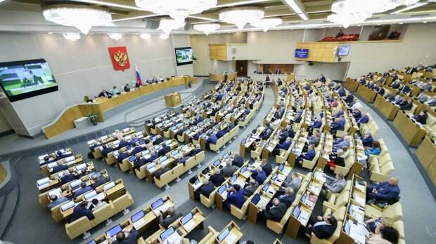 В России предложили не рассматривать бездетных на госдолжности