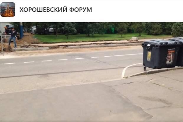 На улице Полины Осипенко дорогу сужать не будут — управа