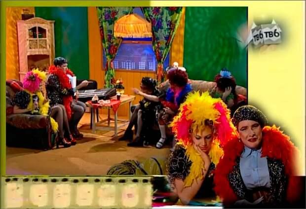 Коллаж автора - «СВ-шоу» 1999 год