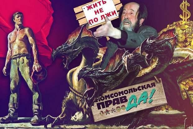 """""""Россия наплевала на свою историю и не может отстоять свои интересы"""""""