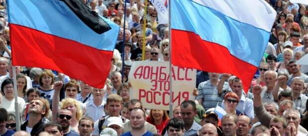 У Киева нет ресурсов для наступления. Признание ЛДНР состоится