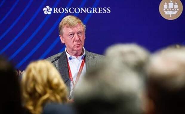 На фото: специальный представитель президента РФ по связям с международными организациями для достижения целей устойчивого развития Анатолий Чубайс