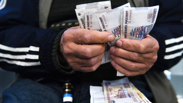 Адвокат назвал категории россиян с правом на двойную пенсию