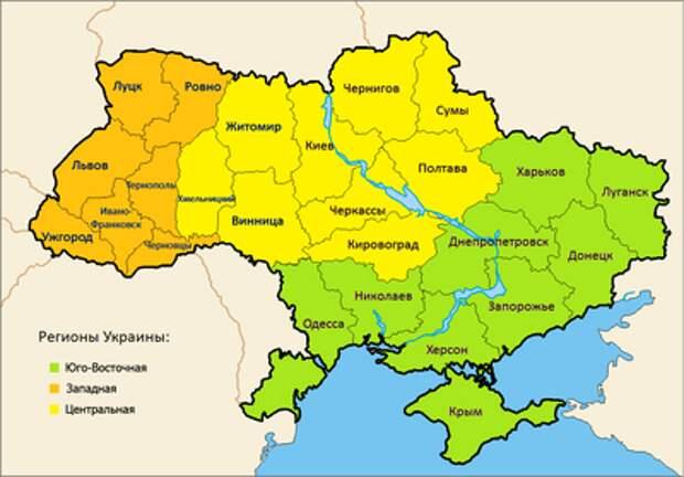Юго-Восточная Украина — Циклопедия