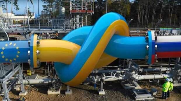 Украина пытается пугать Евросоюз прекращением транзита газа