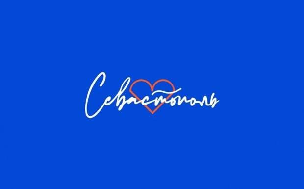 Праздничные мероприятия в честь Дня города объединит новый бренд