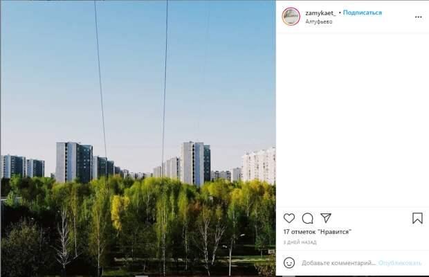 Фото дня: симметрия Алтуфьевским «панелек»